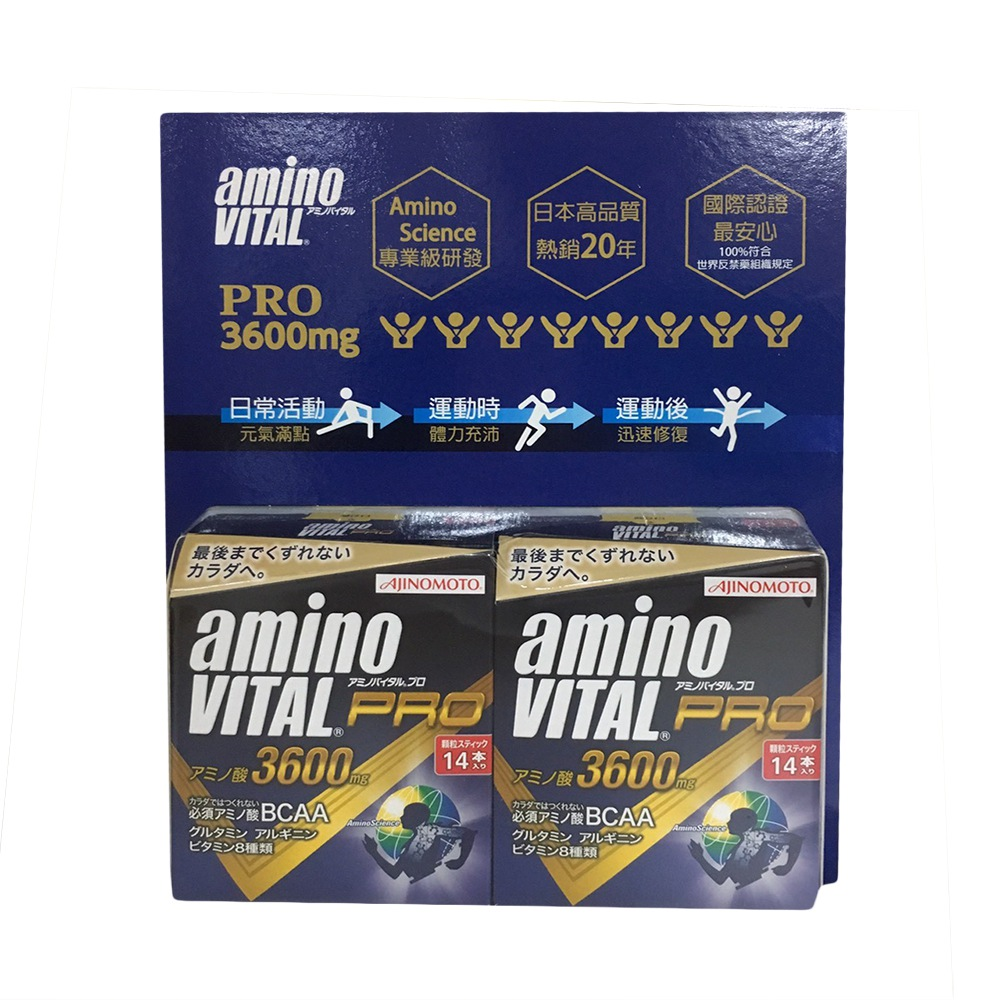 amino VITAL 專業級胺基酸粉末 4.5克 28包