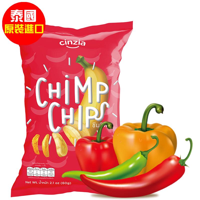 【瘋狂香蕉】泰國香蕉脆片-紅椒口味3包(60g/包)