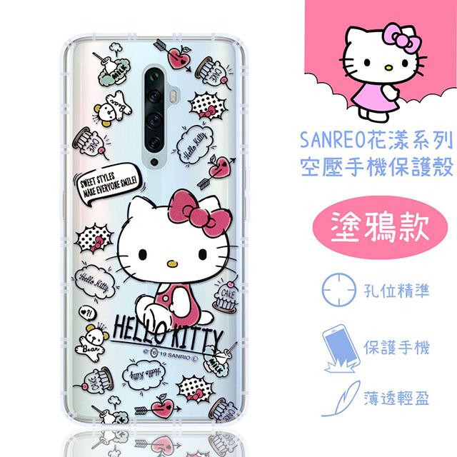 【Hello Kitty】OPPO Reno2 Z 花漾系列 氣墊空壓 手機殼(塗鴉)