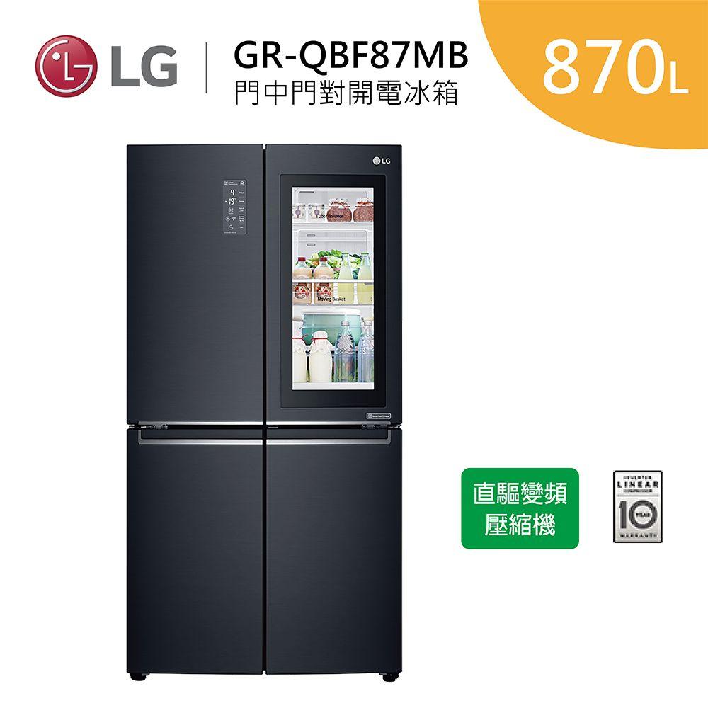 【LG 樂金】 870公升 門中門對開電冰箱 GR-QBF87MB ★含基本運送+拆箱定位+回收舊機★