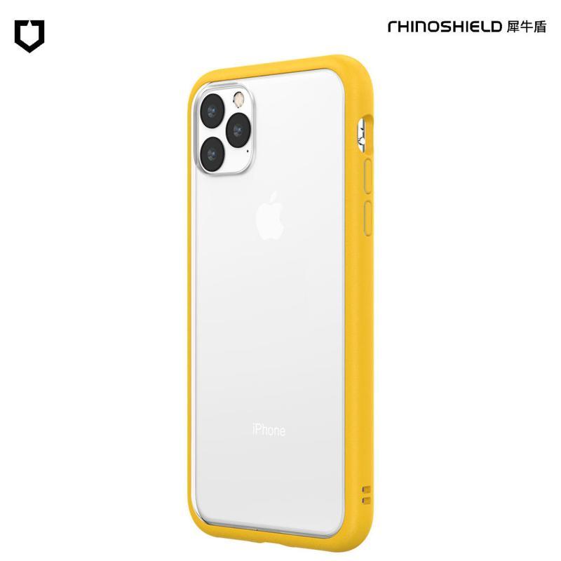 犀牛盾 MOD NX防摔背蓋手機殼 iPhone 11 Pro Max 6.5(2019) 黃