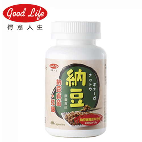 【得意人生】高單位納豆紅麴膠囊(60粒)