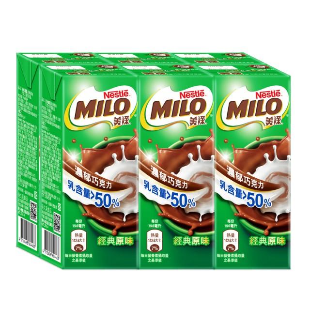 【雀巢 Nestle】美祿巧克力麥芽即飲利樂包198ml*24瓶(箱) (新舊包裝隨機出貨)