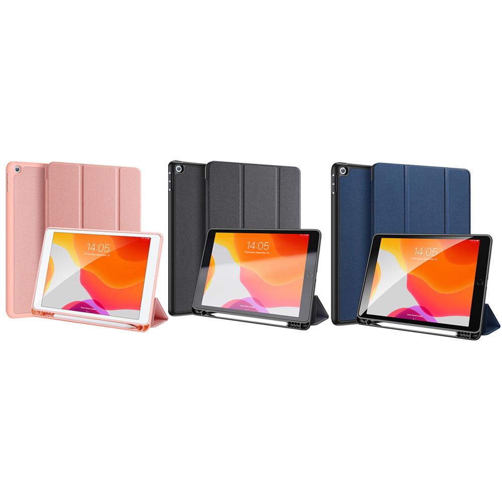 DUX DUCIS Apple iPad 10.2 DOMO 筆槽防摔皮套(藍色)