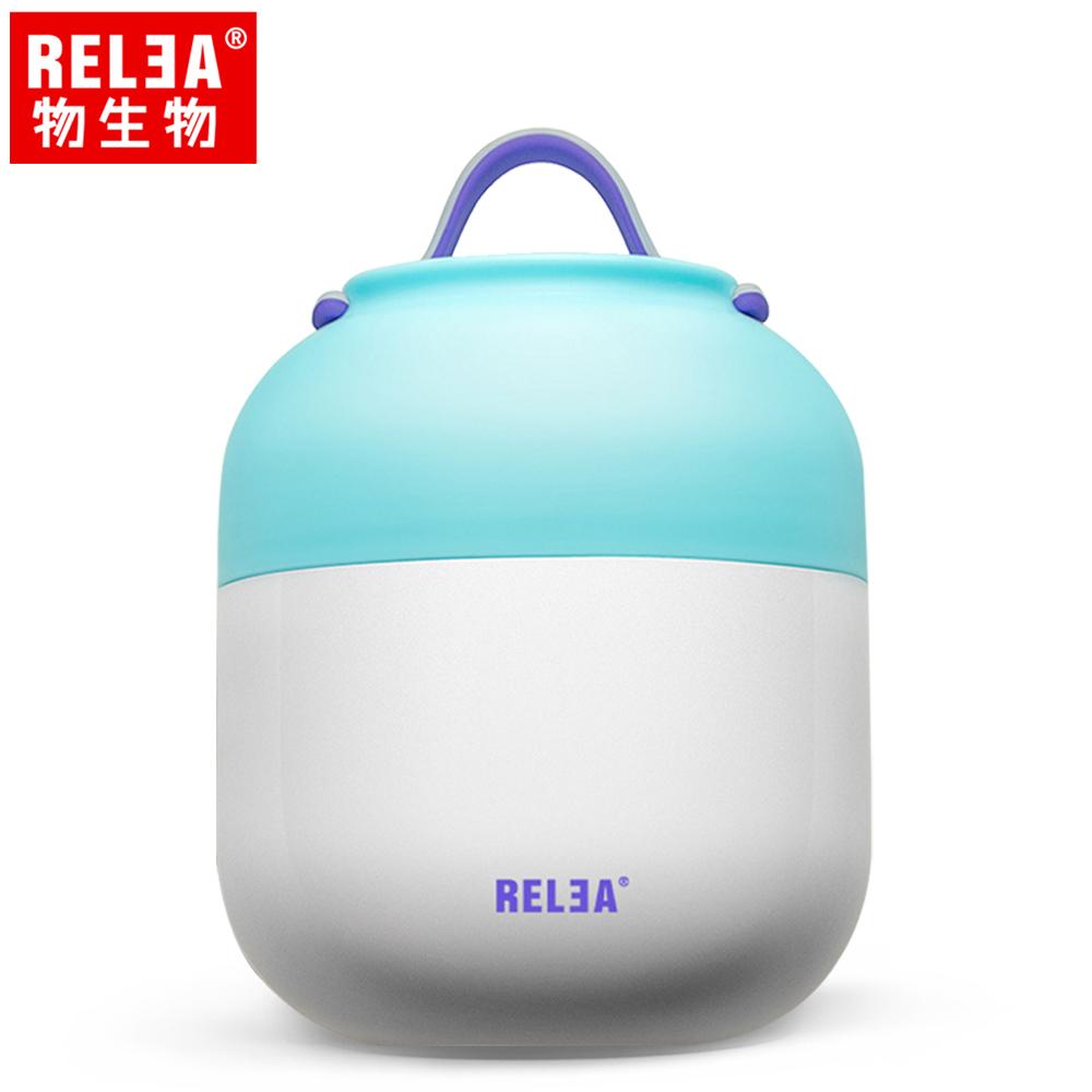 【香港RELEA物生物】500ml Hello馬卡龍304不鏽鋼真空燜燒罐(藍白生活)
