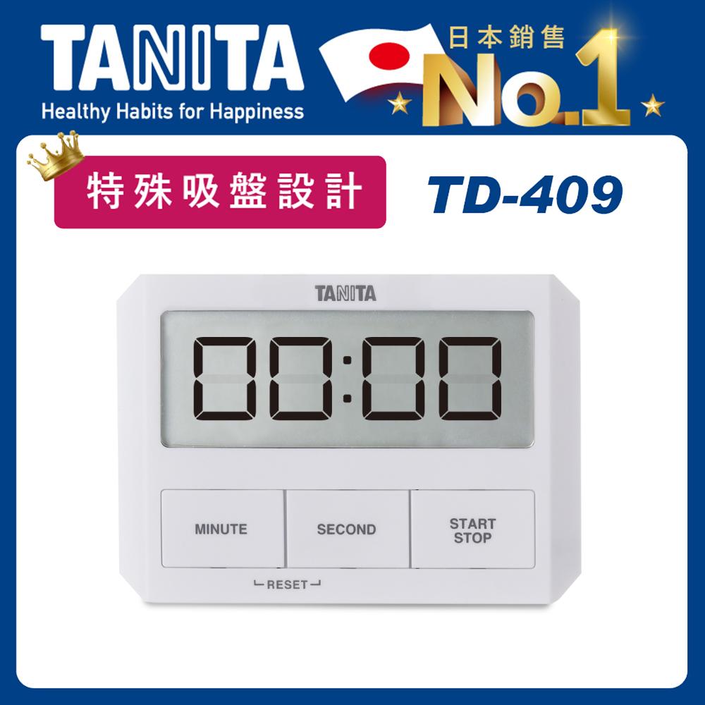 日本TANITA電子計時器TD409-白色-台灣公司貨
