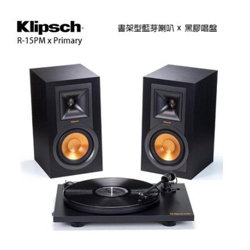【美國 古力奇 Klipsch】 無線書架喇叭 x 黑膠唱盤組合 R-15PM Primary