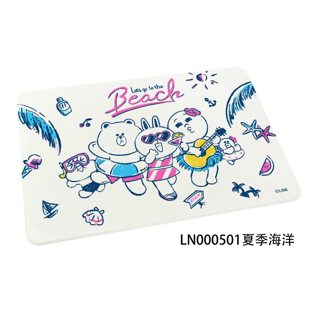 【LINE FRIENDS】插畫風 珪藻土地墊//夏季海洋