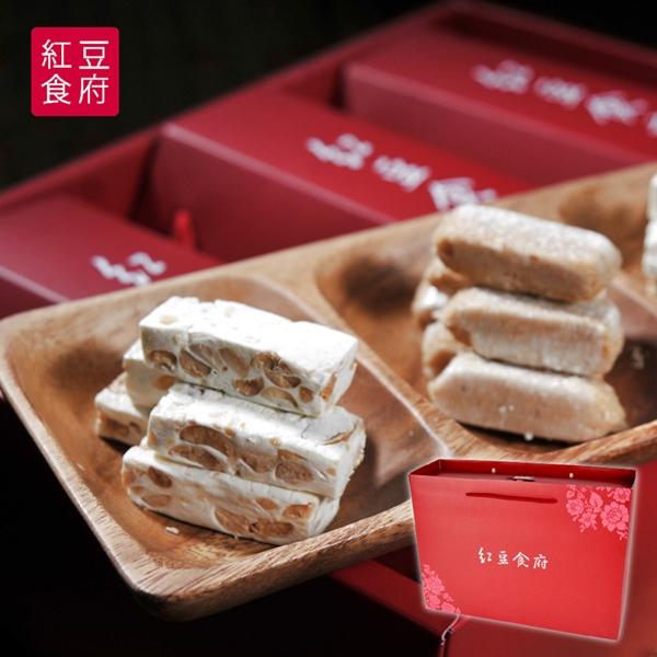預購《紅豆食府》團圓伴手禮盒(娃娃酥心糖*1+花生牛軋糖*2)/大禮盒