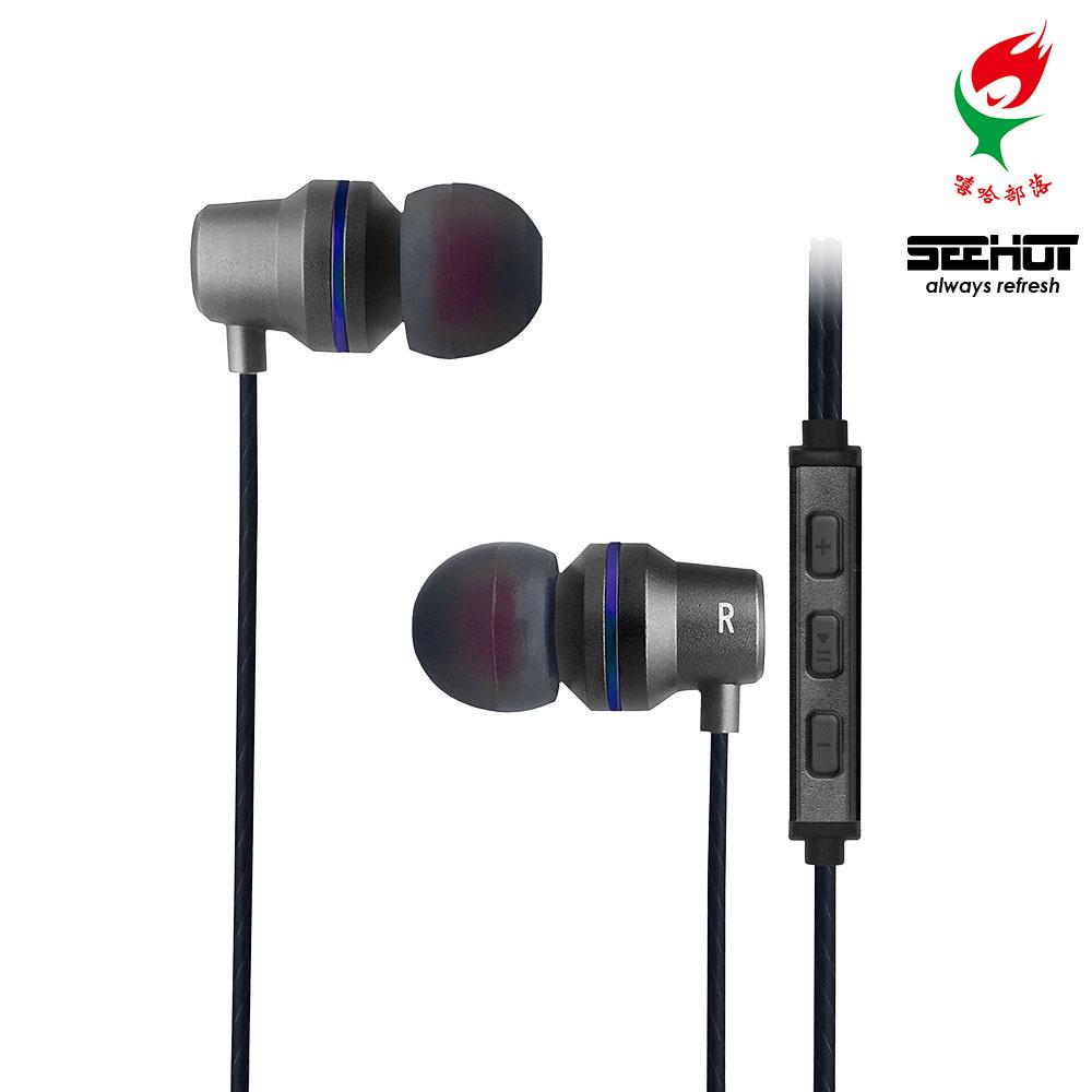 SEEHOT嘻哈部落 鋁合金入耳式線控耳機麥克風 SH-MHS620 質感灰
