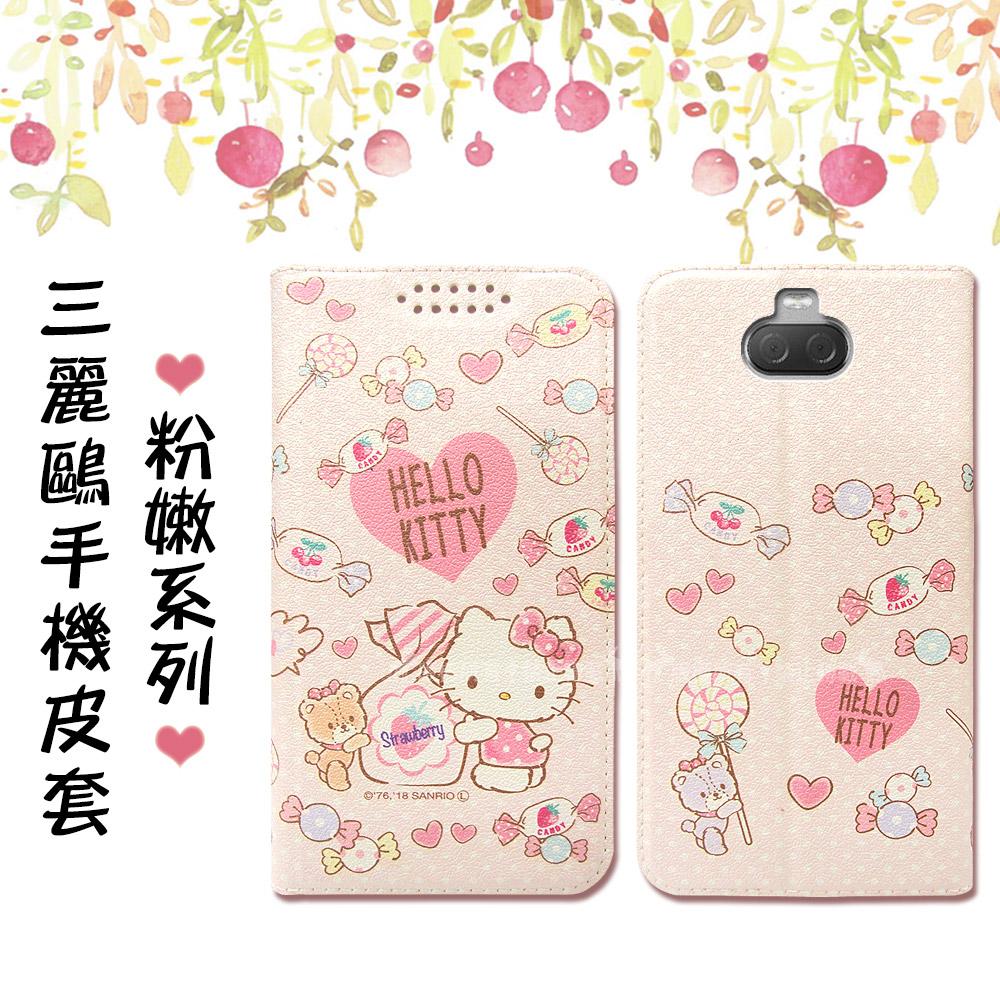 三麗鷗授權 Hello Kitty貓 Sony Xperia 10 Plus 粉嫩系列彩繪磁力皮套(軟糖)
