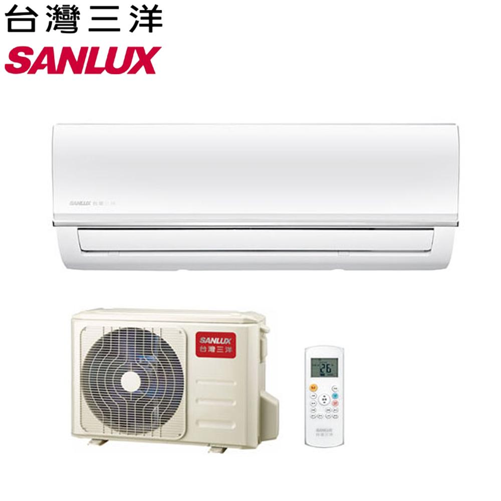 【SANLUX三洋】6-8坪定頻冷專分離式冷氣SAC-41M/SAE-41M