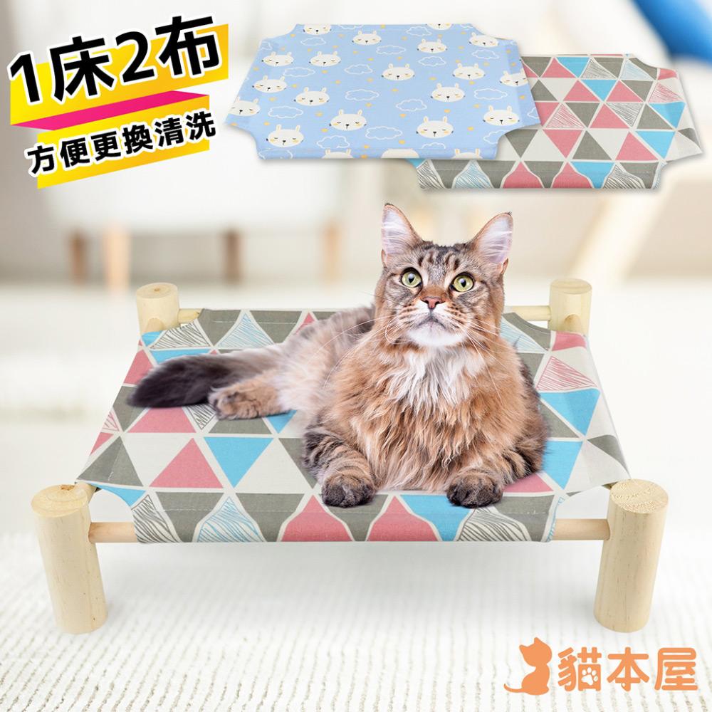 貓本屋 實木可拆洗 透氣寵物行軍床(加送替換布x1)-粉色三角+藍底白兔