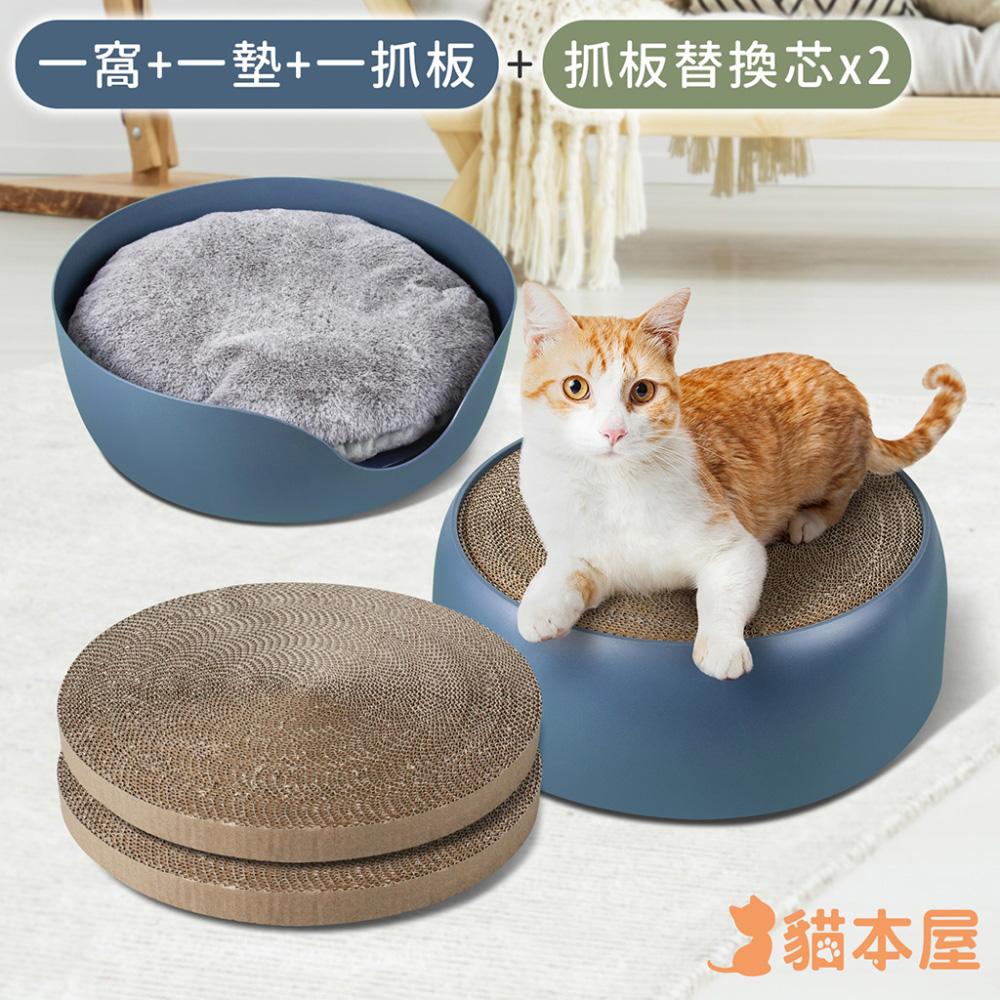 貓本屋 四季通用 兩用貓窩+替換芯x2-墨藍