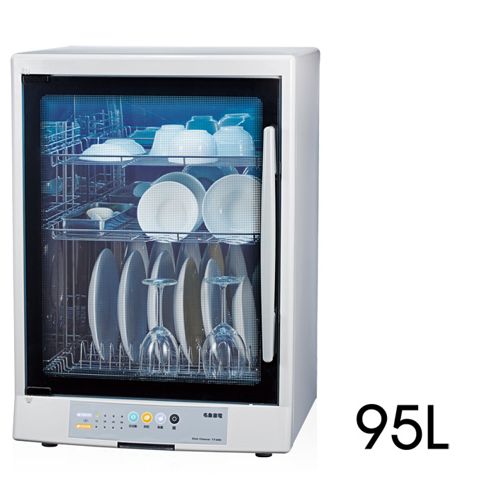 ✸下殺8折起【名象】三層紫外線殺菌烘碗機 TT-889