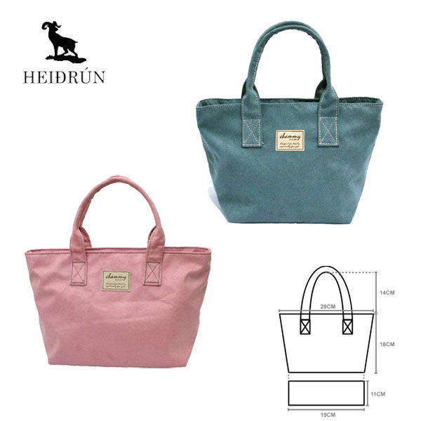 【HEIDRUN海蒂倫】MIT麂皮質感手提包 小軟包/水餃包/便當袋/午餐外出袋/外出包/台灣製造(馬卡龍-粉)