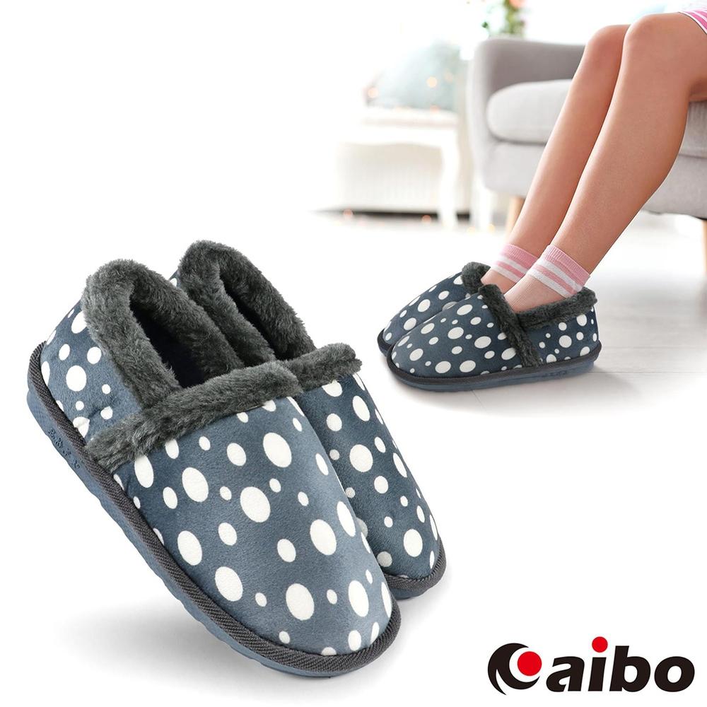 清新圓點加厚毛絨 USB保暖居家鞋
