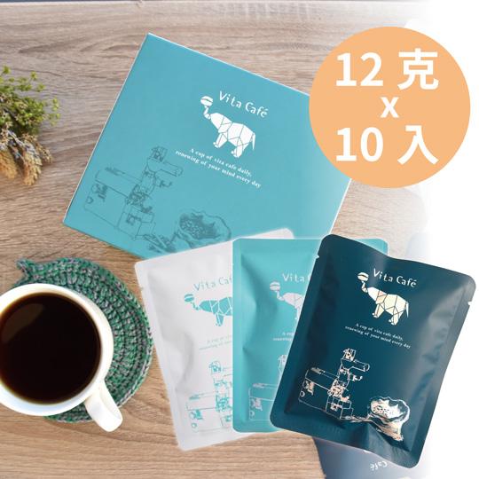 Vita Cafe 精品咖啡綜合耳掛(12gx10入)
