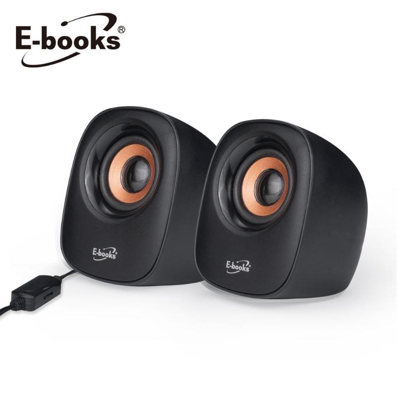 E-books D41 兩件式2.0聲道多媒體喇叭