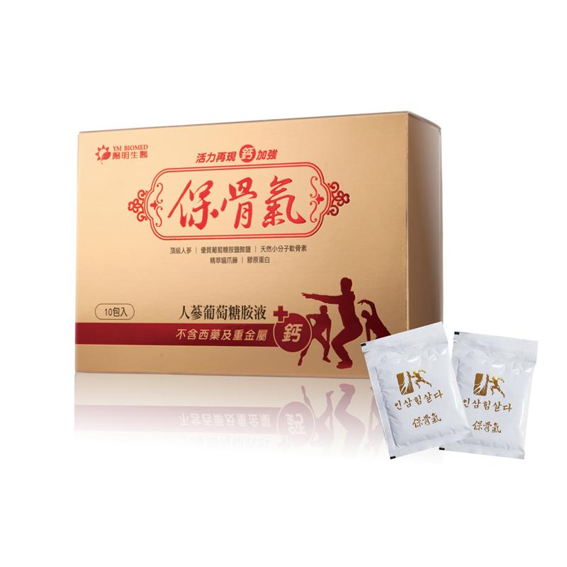 [冬季保健]陽明生醫 保骨氣 (10包入) - 人蔘葡萄糖胺液