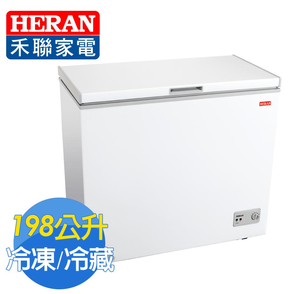 【限量福利機出清】HERAN禾聯 198L臥式冷凍櫃 HFZ-2011 (數量有限 售完為止)