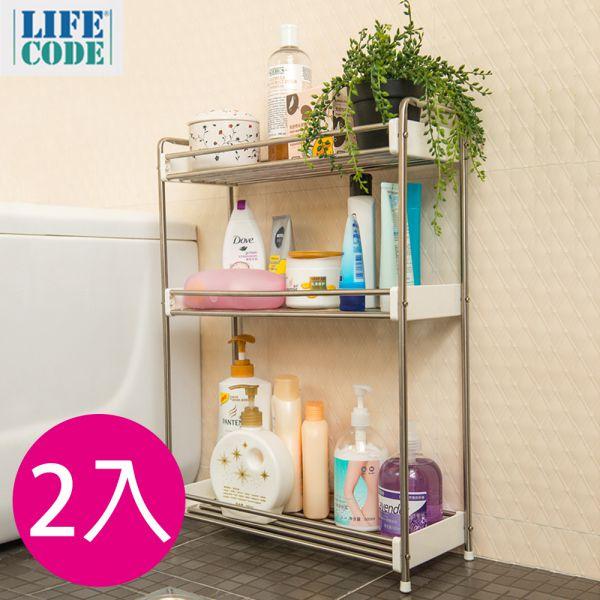 【LIFECODE】 廚衛不鏽鋼三層收納架-寬55cm(2入組)