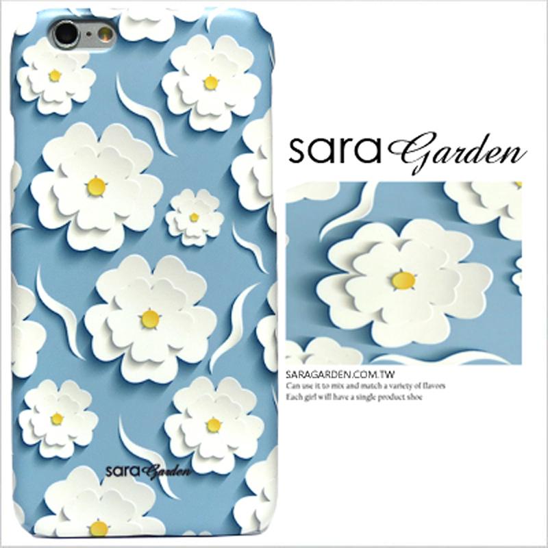 【Sara Garden】客製化 手機殼 蘋果 iPhone 12 Mini 保護殼 硬殼 清新 浪漫 紙雕 碎花