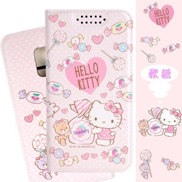 【Hello Kitty】Samsung Galaxy A8 (2018) 甜心系列彩繪可站立皮套(軟糖款)