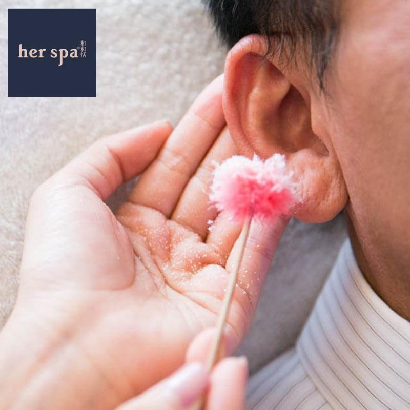 【her spa】直播式掏耳朵15-30分鐘體驗券 (台北高雄門市通用)