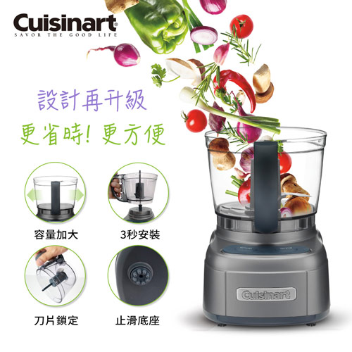 【美國Cuisinart】玩味輕鬆打 4杯迷你食物處理機/調理機 ECH-4GMTW
