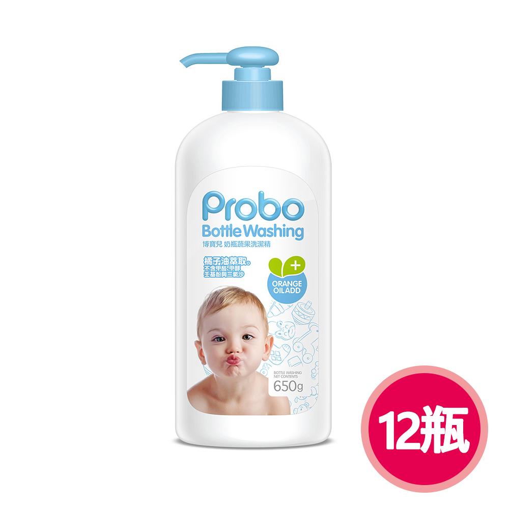 【快潔適】博寶兒奶瓶蔬果洗潔精-650g*12