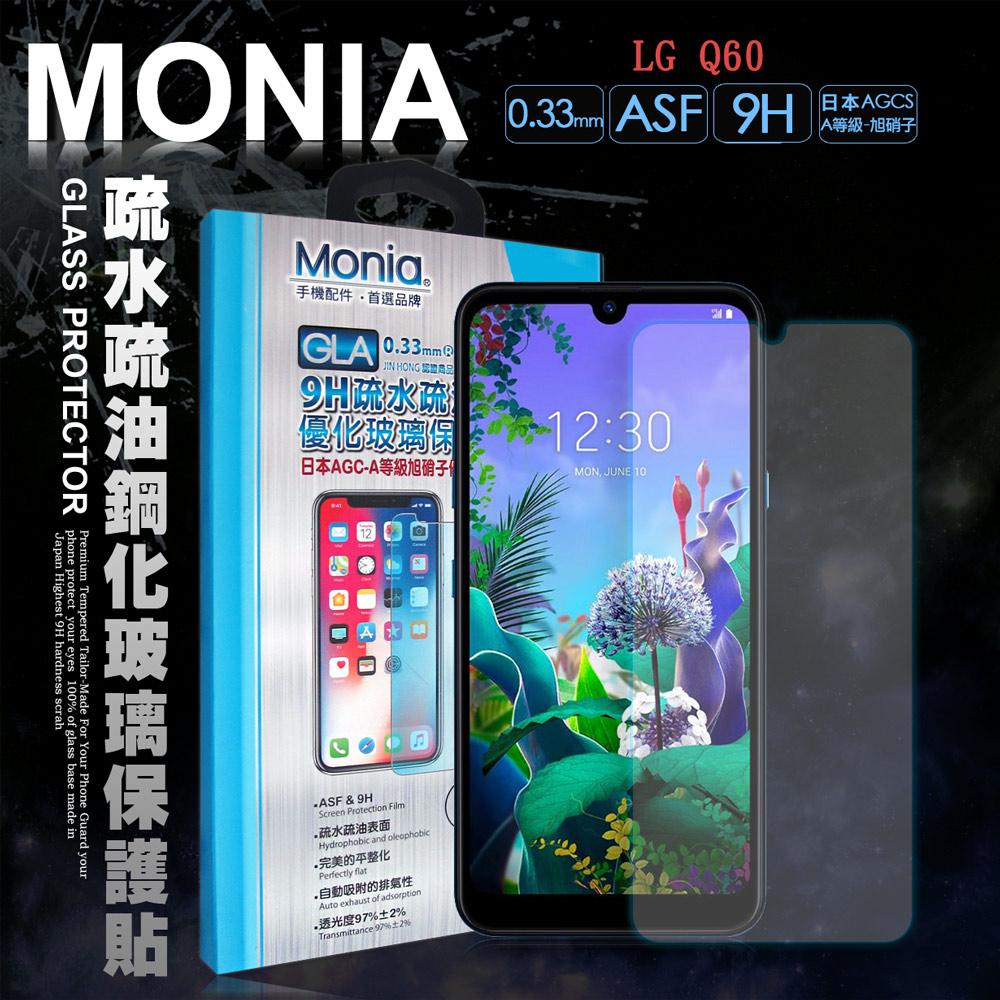 MONIA LG Q60 日本頂級疏水疏油9H鋼化玻璃膜(非滿版)