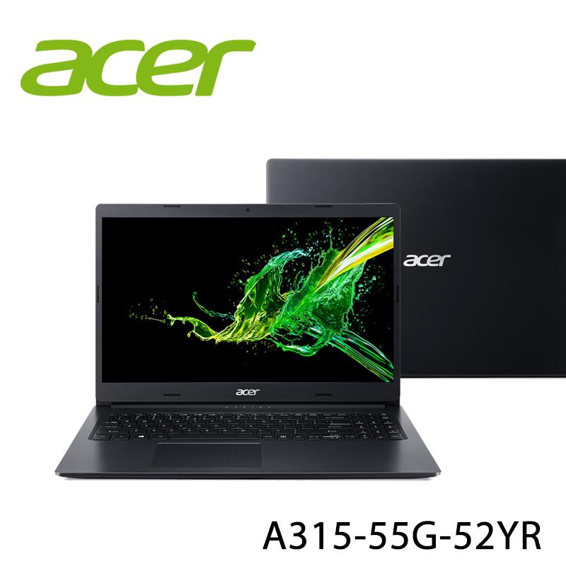 【ACER宏碁】A315-55G-52YR 黑色 15.6吋 筆電-送acer無線滑鼠+鍵盤膜+台灣製環保無線式衣櫥迷你除濕機(贈品顏色款式隨機)