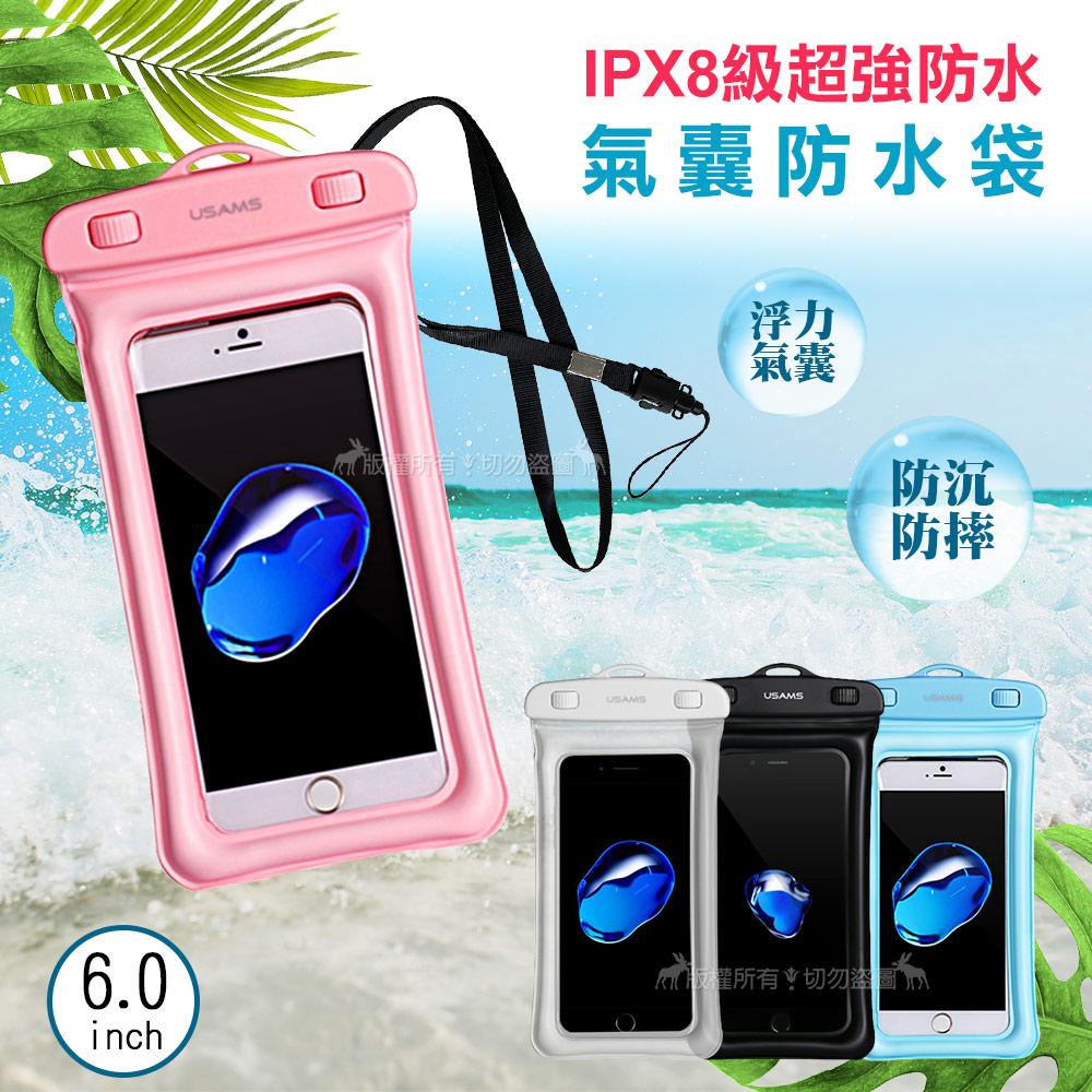 IPX8超強防水 6吋漂浮 浮力氣囊防水袋 可觸控手機袋(附掛繩) 潛水 游泳 泛舟 玩水必備 (粉色)