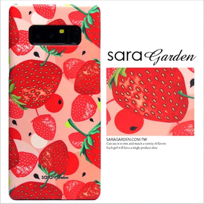 【Sara Garden】客製化 手機殼 三星 Note4 Samsung 粉嫩草莓 保護殼 硬殼