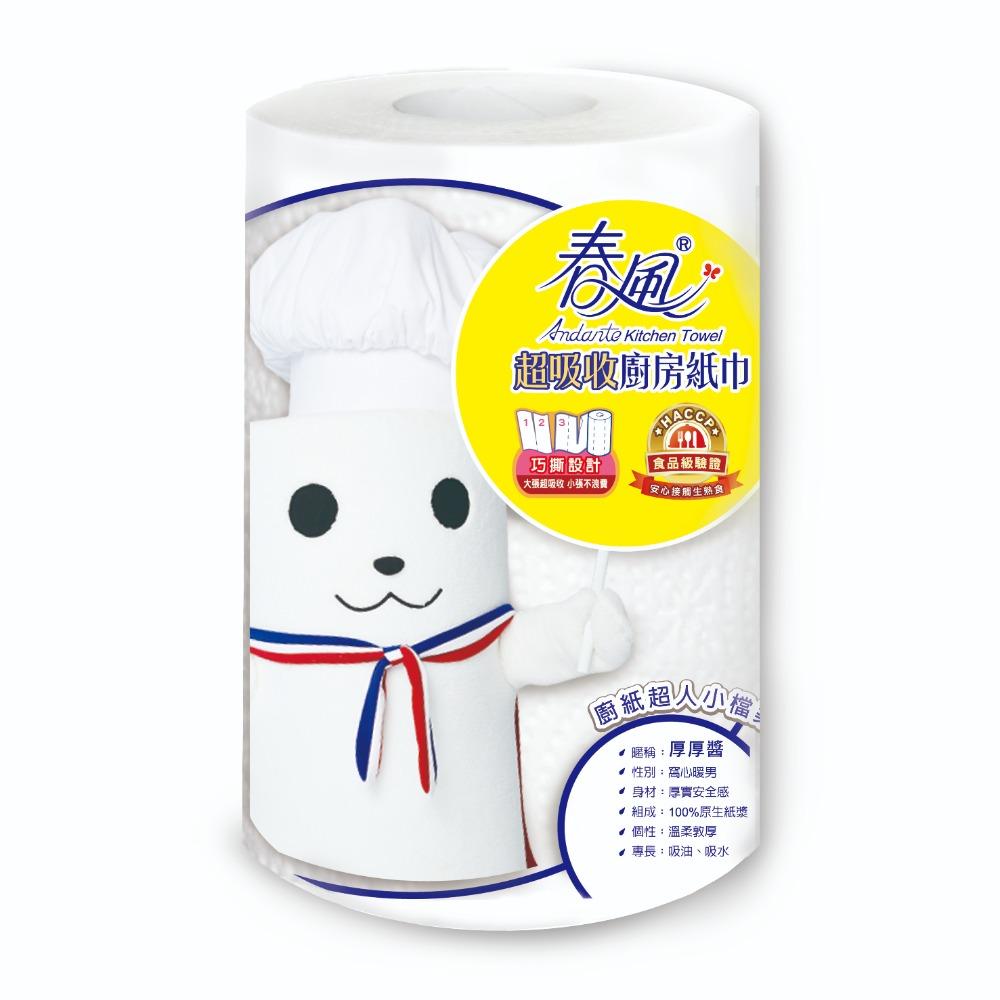 【春風】超吸水廚房紙巾 厚厚醬限定款 120組x24捲/箱