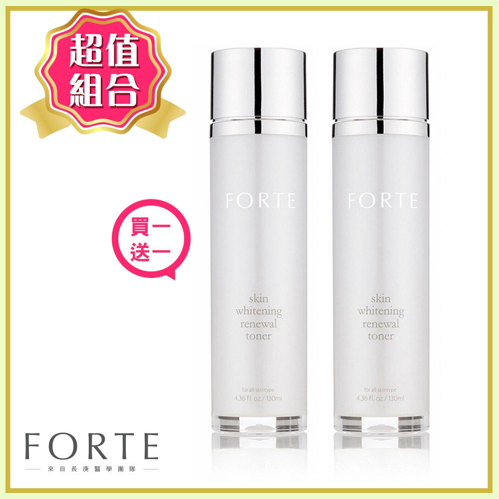 【買一送一】FORTE台塑生醫煥顏美白化妝水(130ml/瓶) 共2瓶