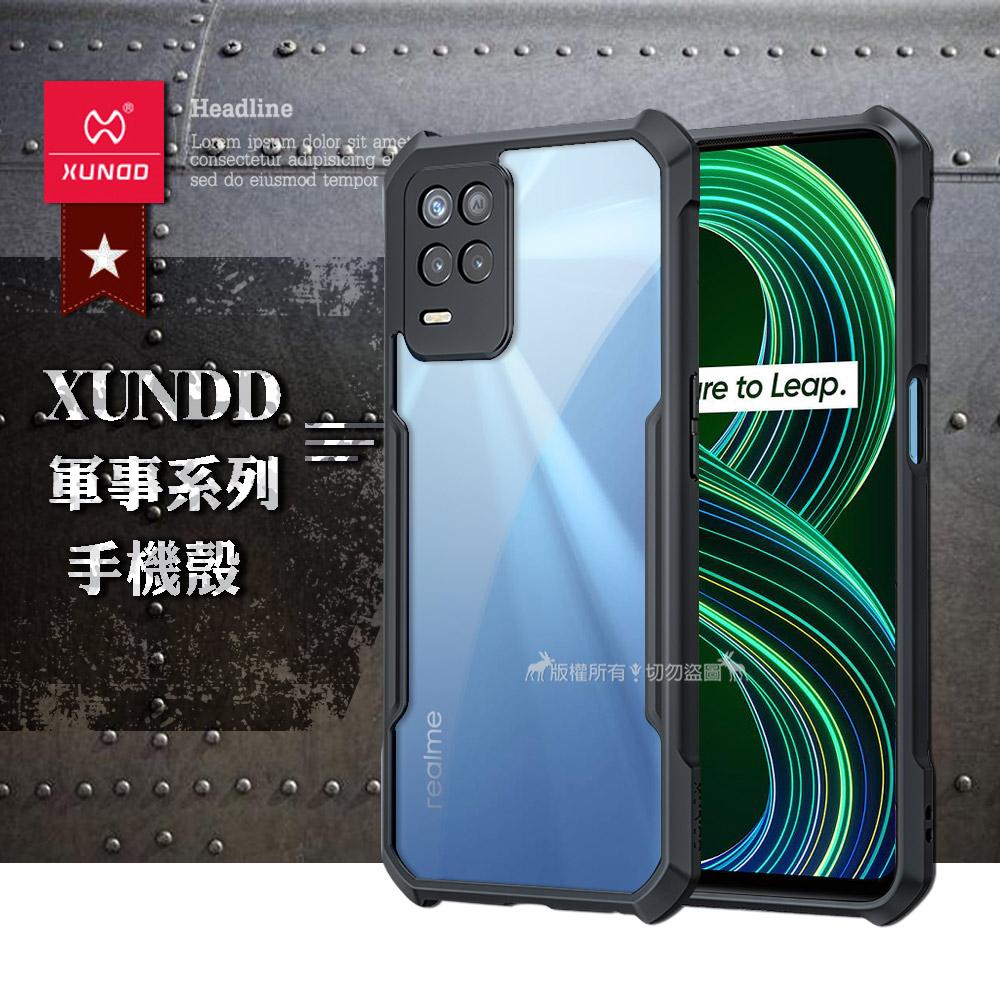 XUNDD 軍事防摔 realme 8 5G 鏡頭全包覆 清透保護殼 手機殼(夜幕黑)