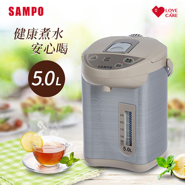 【SAMPO聲寶】5L電熱水瓶KP-YD50M5