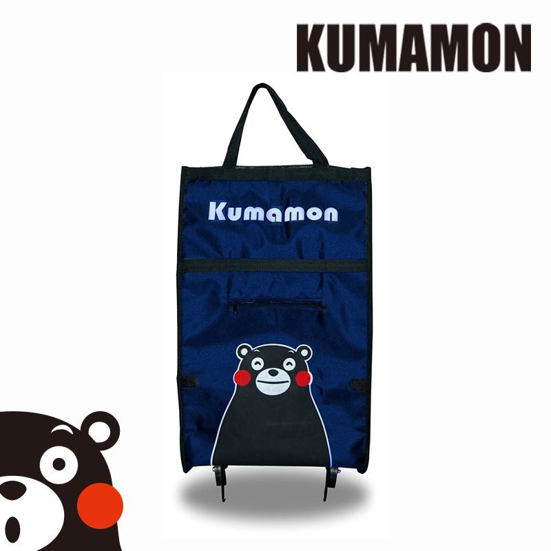 【KUMAMON酷Ma萌】折疊購物車(藍)