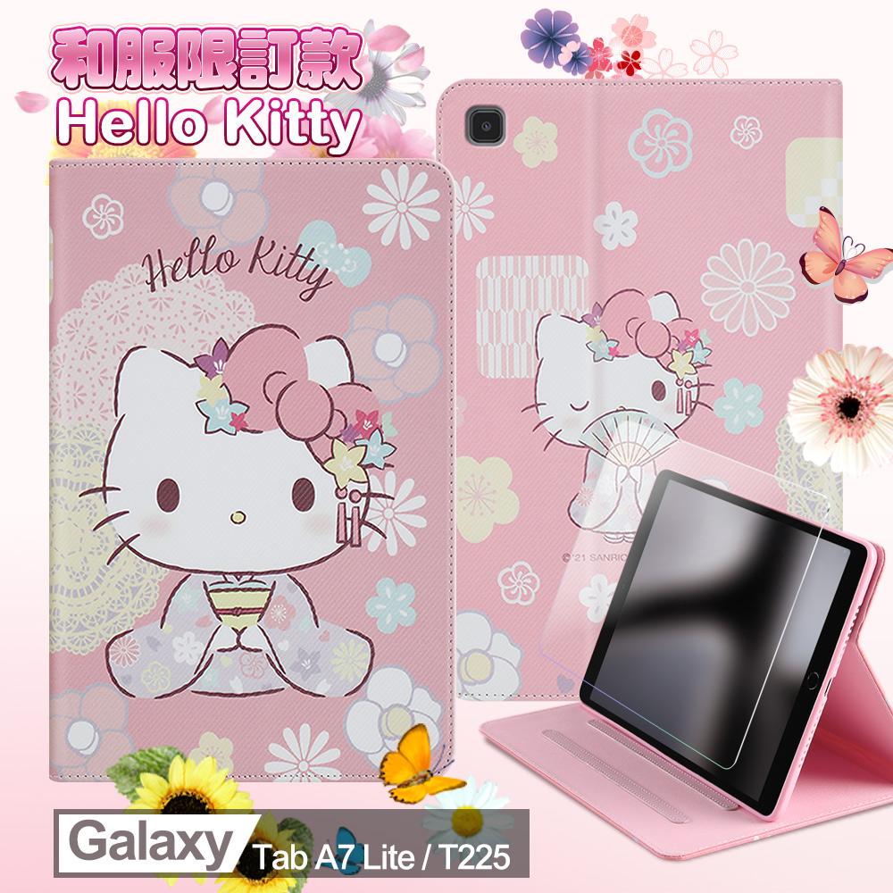 Hello Kitty 凱蒂貓 Samsung Galaxy Tab A7 Lite T225 和服精巧款平板保護皮套+9H玻璃貼 組合