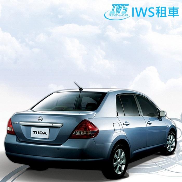 【全台多據點】《IWS租車》1500/1600c.c汽車租用一日券