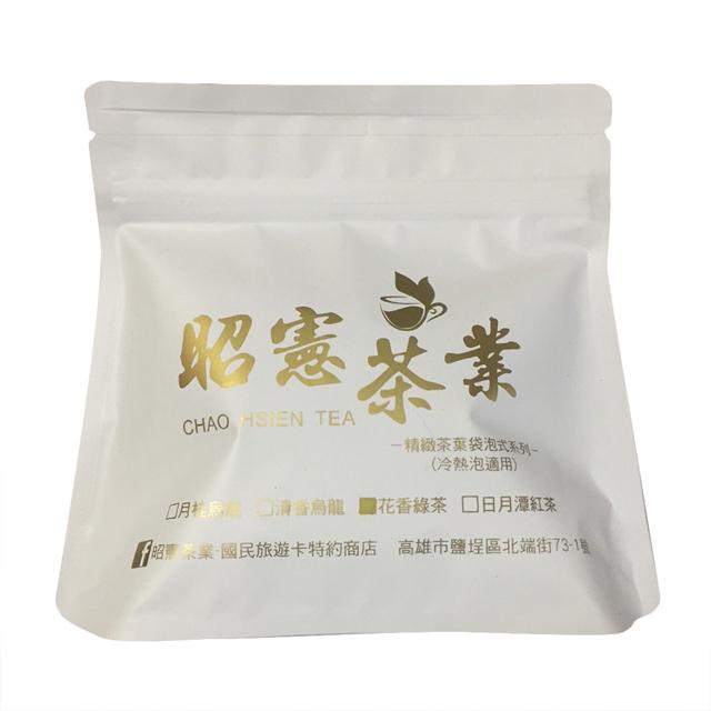 【昭憲茶業】冷熱泡袋泡式茶包-花香綠茶