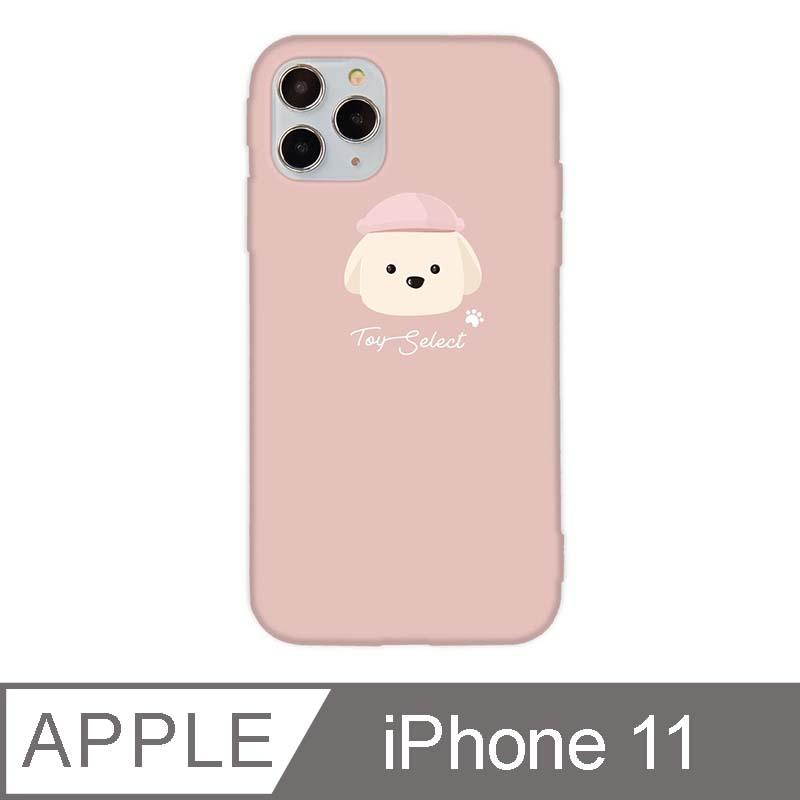 iPhone 11 6.1吋 文藝貴賓狗iPhone手機殼 奶油貴賓 夢幻粉