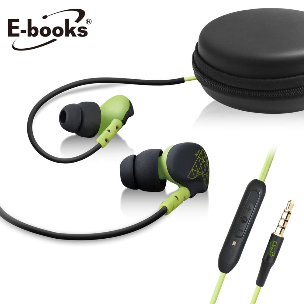 E-books S53 運動繞耳式耳機麥克風贈收納包