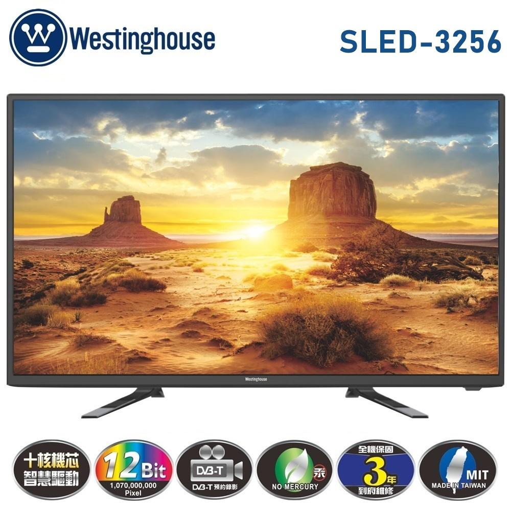 【特】【Westinghouse西屋】 32吋 LED高畫質液晶顯示器+視訊盒SLED-3256