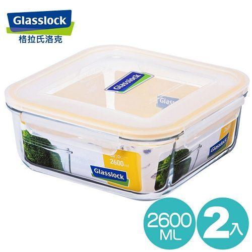 【Glasslock】強化玻璃微波保鮮盒- 方形2600ml(二入組)
