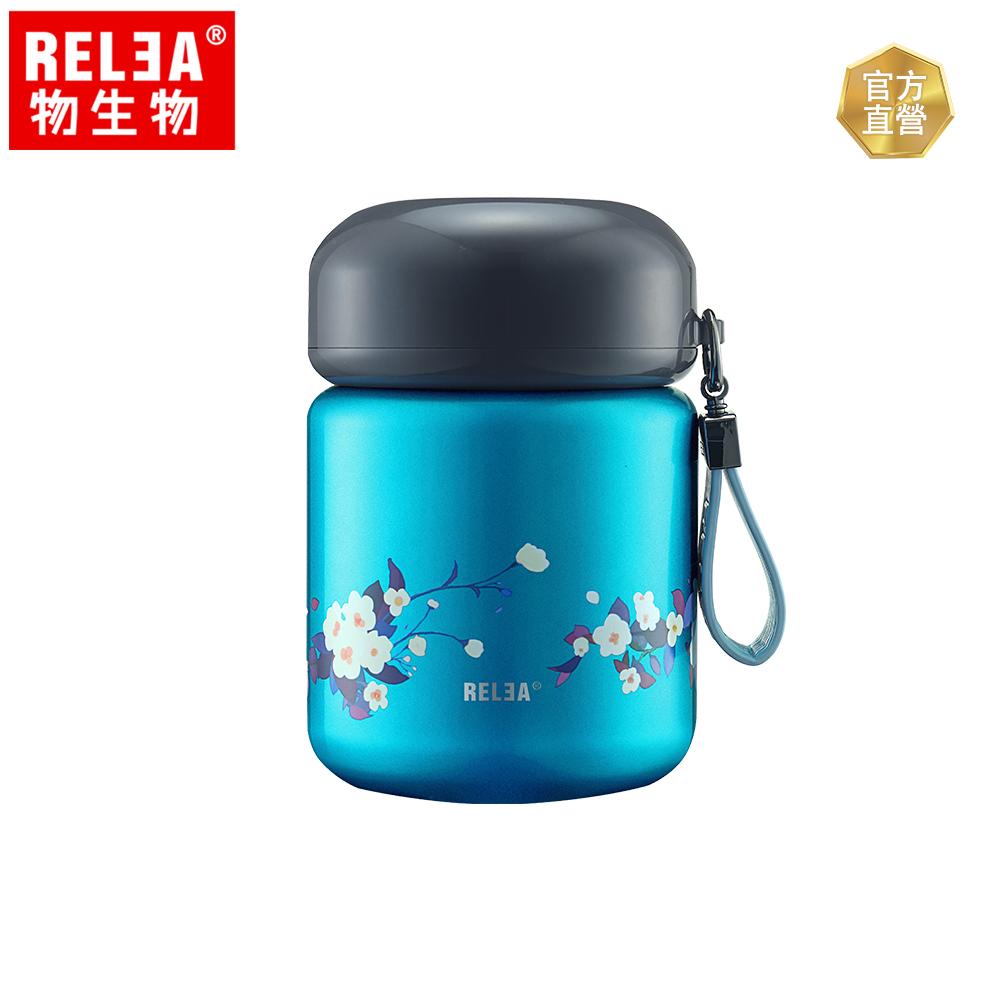 【RELEA 物生物】800ml糖豆316不鏽鋼真空燜燒罐(鳶尾藍)