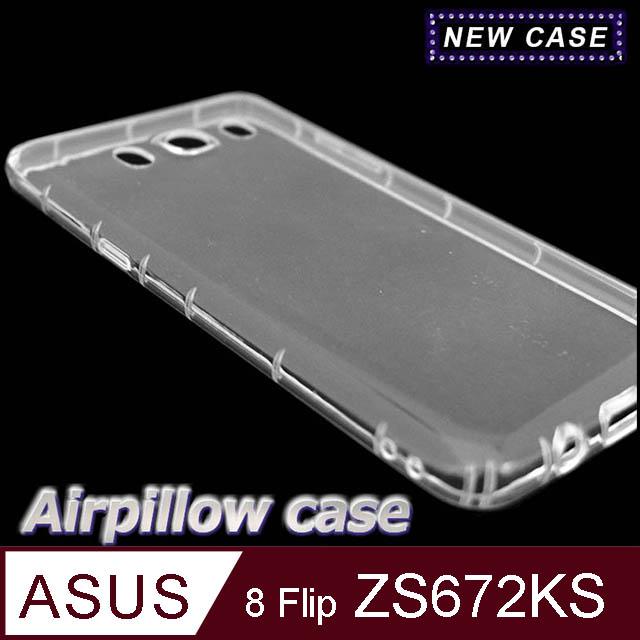 ASUS Zenfone 8 Flip ZS672KS TPU 防摔氣墊空壓殼