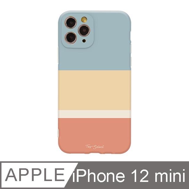 iPhone 12 Mini 5.4吋 法式悠然線條iPhone手機殼 朝氣清晨